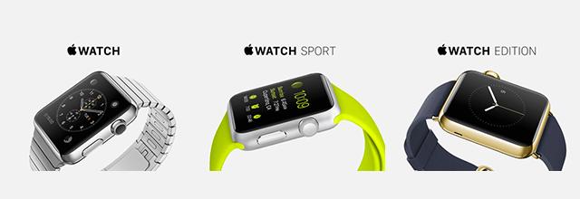 【いつ発売!?】Apple Watch登場!!! 何ができるの!?